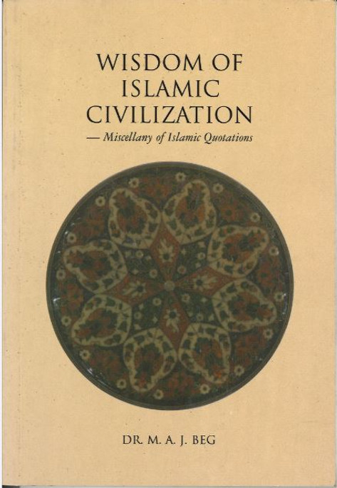 Wisdom of Islamic Civilization
