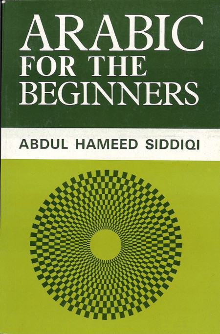 Arabic for the Beginners