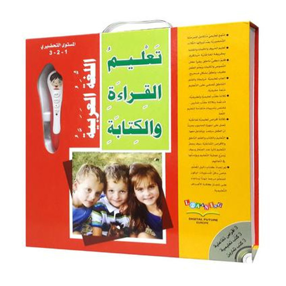 LEARNING ARABIC (READING & WRITING KG1-2-3 + READER PEN)