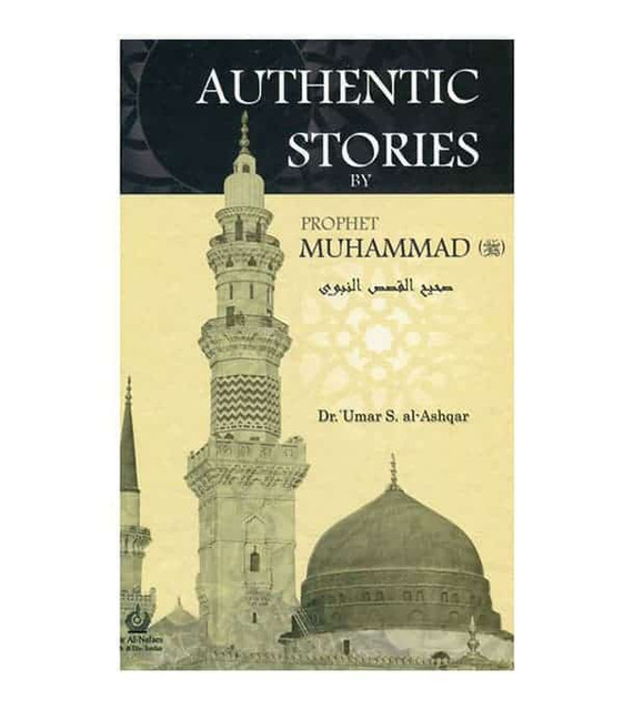 Authentic Stories By Prophet Muhammad
