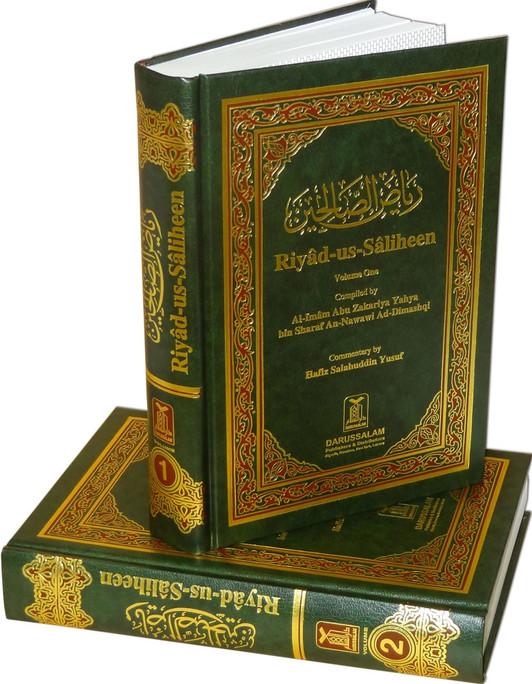 Commentary on the Riyad-Us-Saliheen 2 vol Set ..شرح رياض الصالحين
