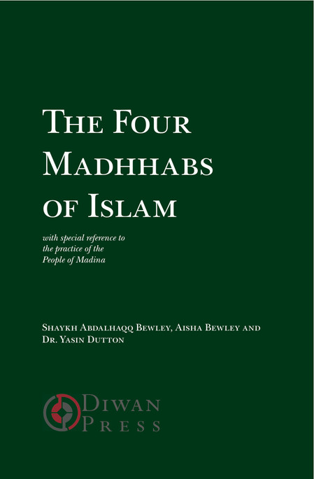 The Four Madhhabs of Islam