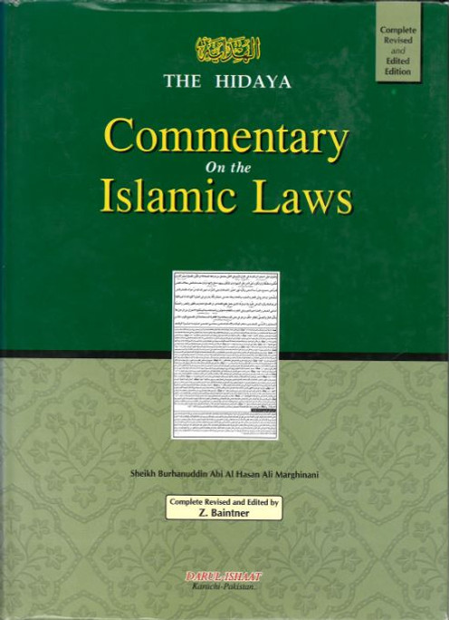 Commentary on the Islamic Laws...Set of 2 Books