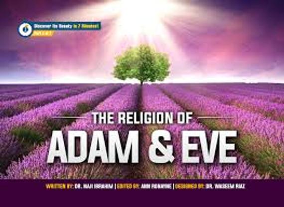 THE RELIGION OF ADAM AND EVE  | 52 Copies Bulk
