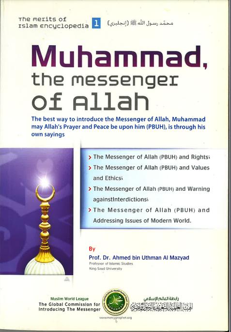 Muhammad The Messenger of Alla   52 COPIES BULK