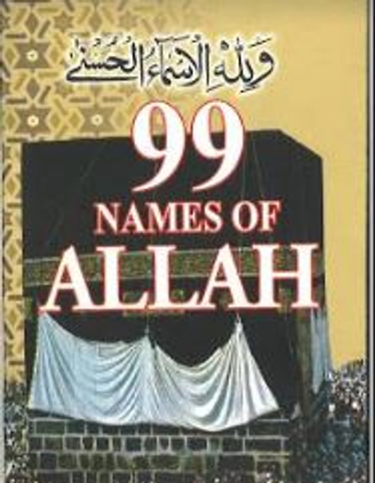 99 Names of ALLAH SWA....Pocket size