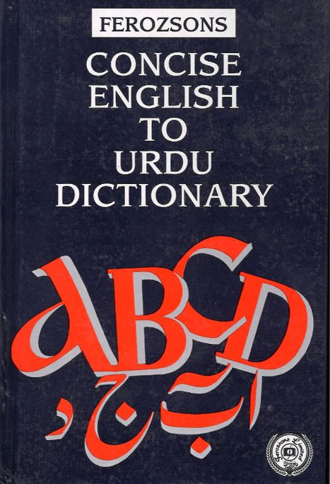 Concise English to Urdu Dictionary