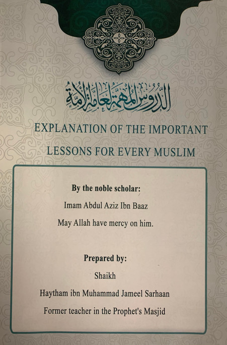 Explanation of The Important Lessons for Every Muslim