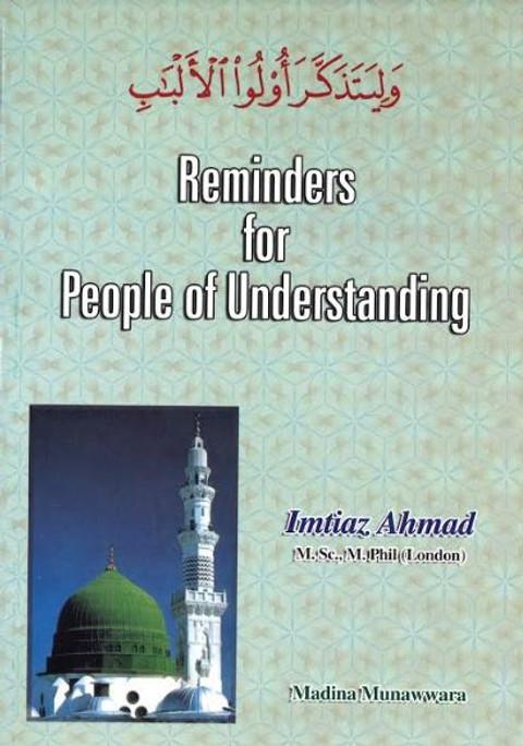 Reminders for People of Understanding