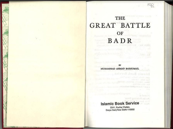 The great battle of Badr by Bashumail