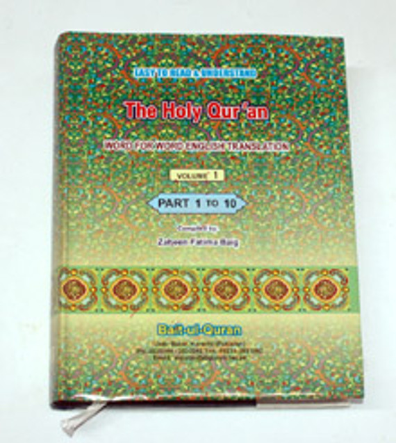 The Holy Quran with word for word English Translation (3 Volume Set)