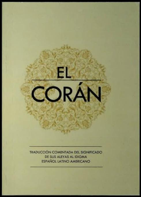 El Coran - Saheeh International Pocket Size