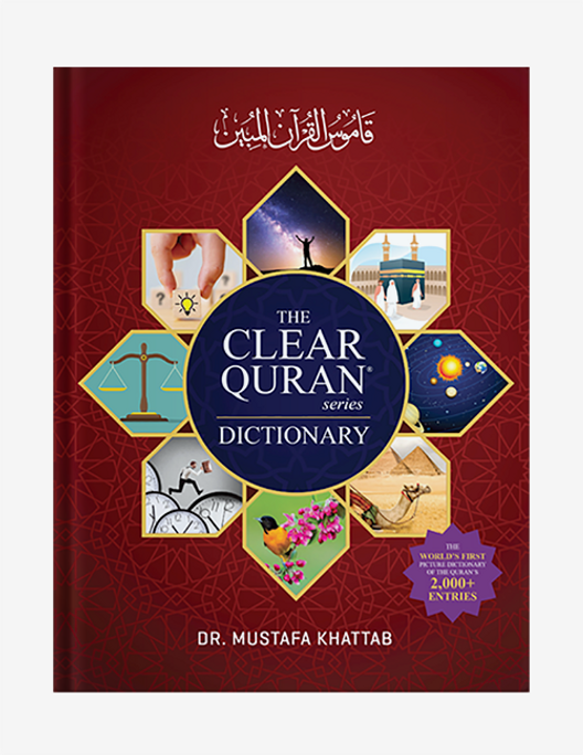 The Clear Quran® Series Dictionary