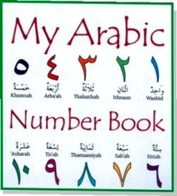 My Arabic Numbers Book