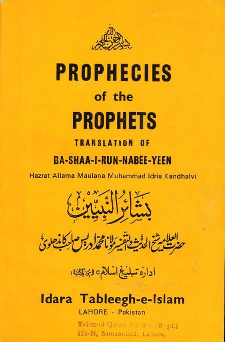 Prophecies of the Prophets