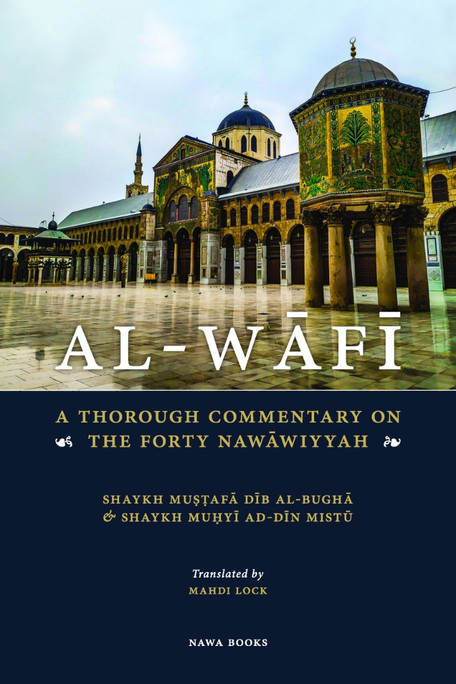 """Al-Wafi  A thorough commentary on """"The Forty Nawawiyyah"""""""