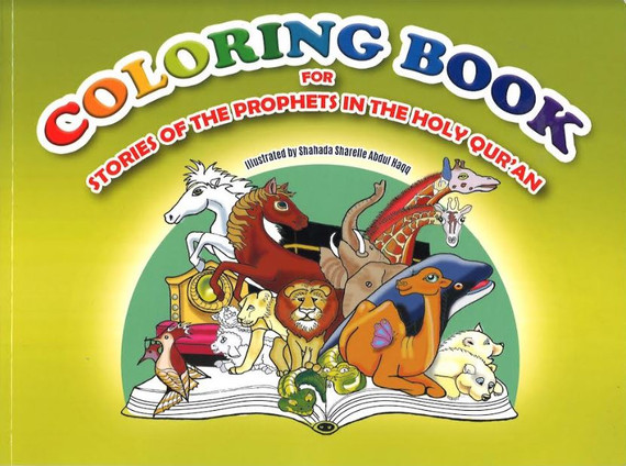 Coloring book for stories of the Prophets