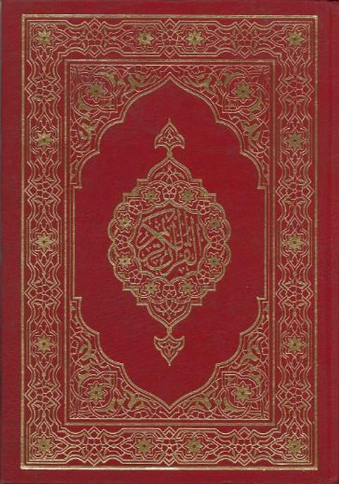 Al Quran Kareem in Uthmani script...Large