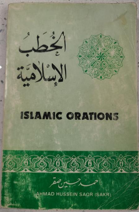 Islamic Orations