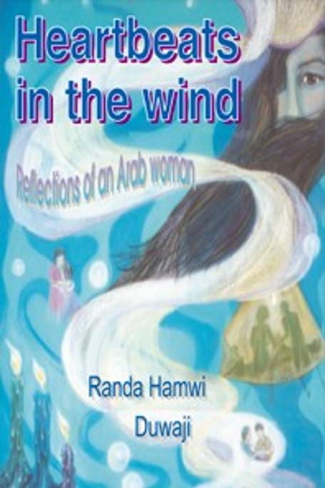 Heartbeats in the Wind
