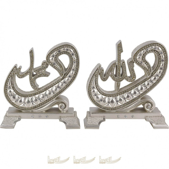 Islamic Table Decor Allah & Muhammad Waw (Silver)
