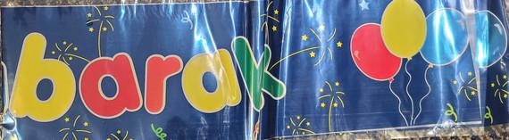 Eid Banner (Navy Blue Silky)