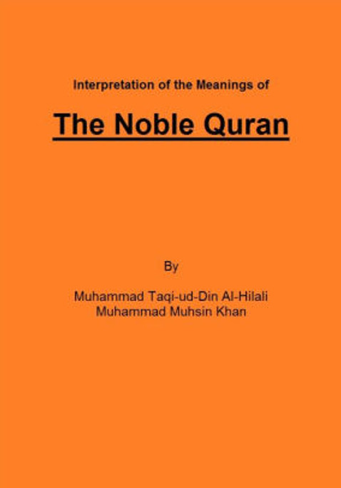 Interpretation of the Meanings of the Noble Quran