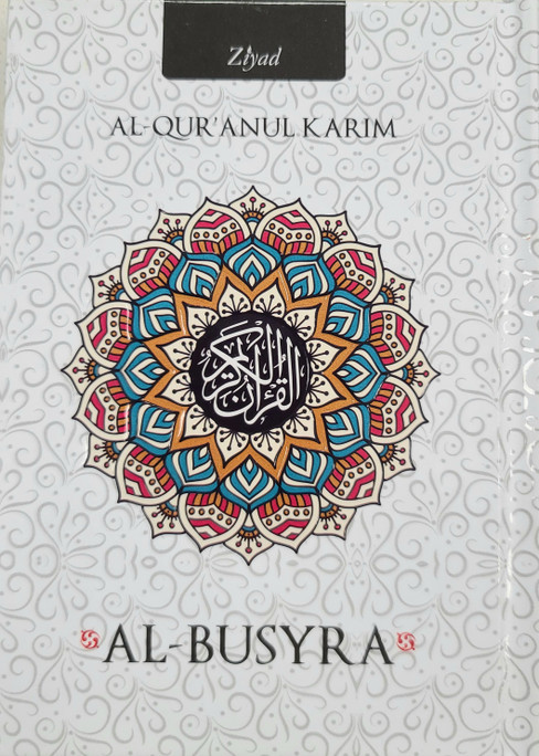 Al-Qur'anul Karim Al-Busyra Small 4.75 x 5.5