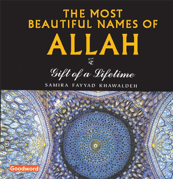 Most Beautiful Names of Allah Paperback