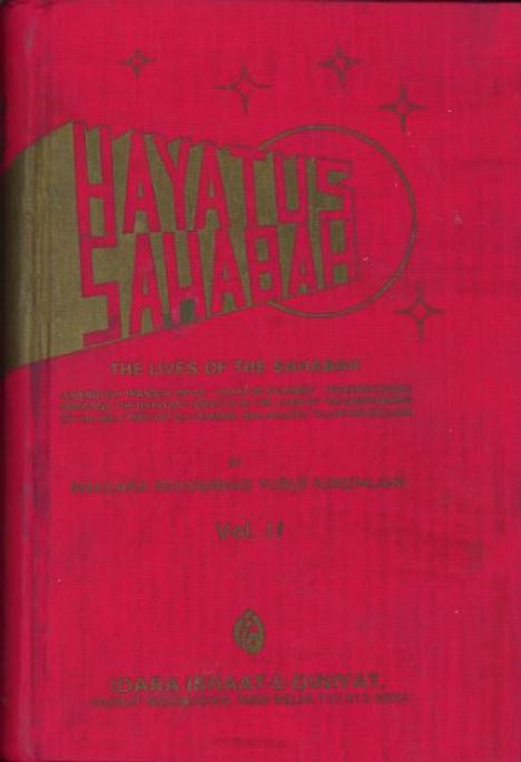 Hayatus Sahabah...The lives of Sahabah in English...USED