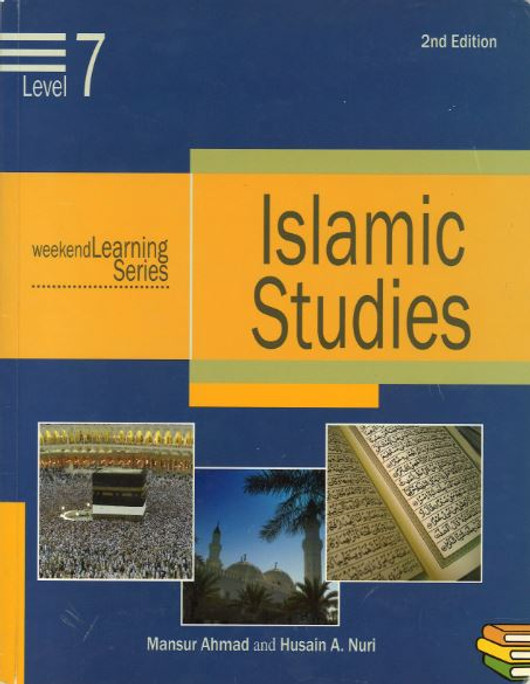 Islamic Studies level 7 ...USED