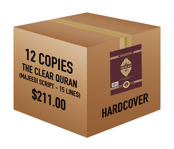 The Clear Quran® Series –with Arabic Text, Majeedi (Indo-Pak) Script 15 Lines - Hifz Edition   Hardcover, 12 Copies Bulk