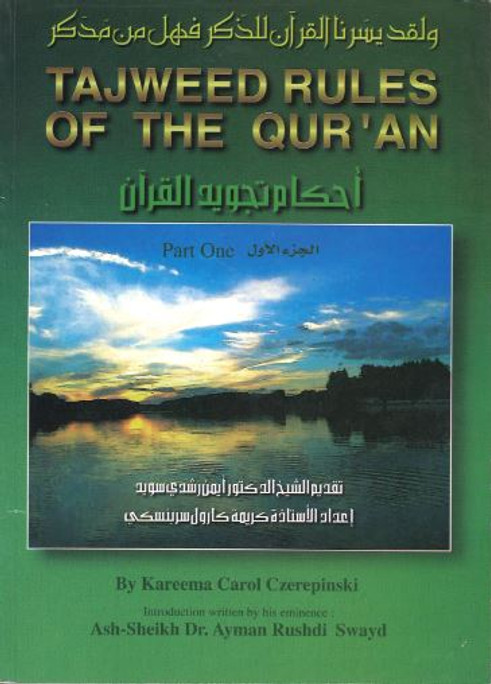 Tajweed Rules of the Quran (Part One)...USED