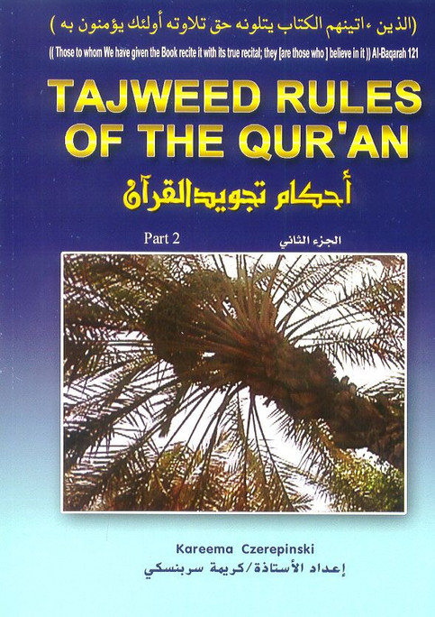 Copy of Tajweed Rules of the Quran (Part Two)...USED