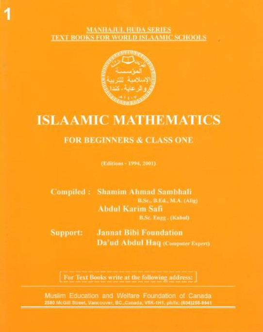 Islamic Mathematics for beginners and Class ONE