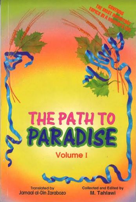 The Path to Paradise Vol 1.....Used