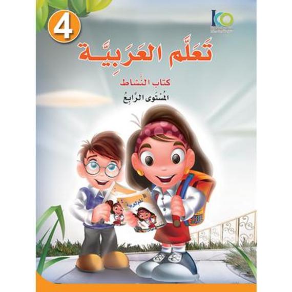 ICO Learn Arabic Workbook: Level 4, Combined Edition تعلم العربية