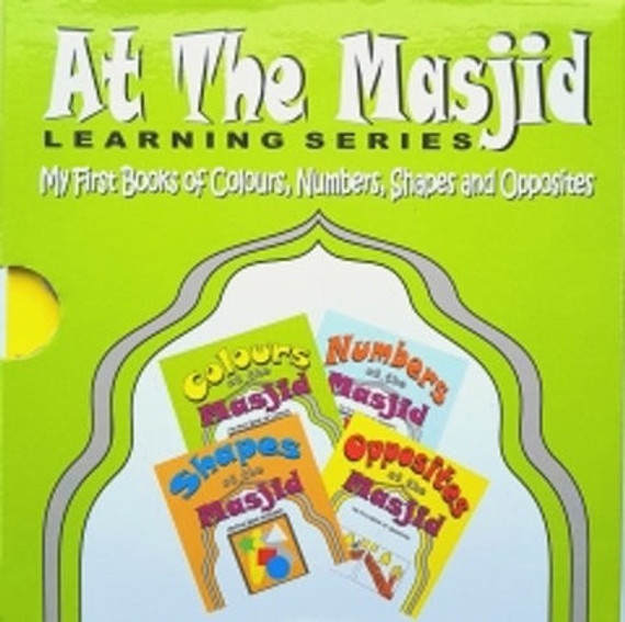 AT THE MASJID LEARNING SERIES