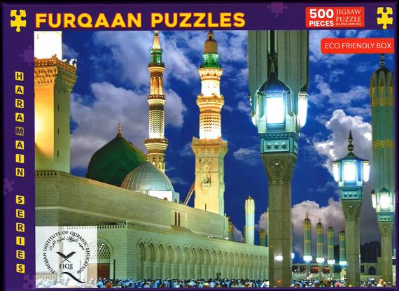 Furqaan Puzzles: Madinah Series