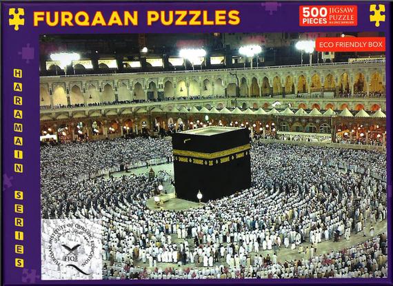 Furqaan Puzzles: Makkah Series
