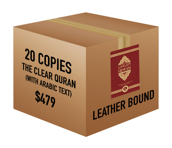 The Clear Quran® Series - with Arabic Text - Parallel Edition | Leather Bound, 20 Copies Bulk