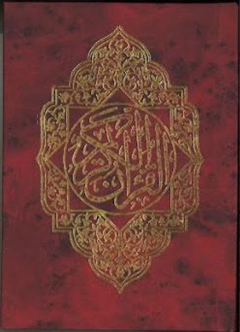 Uthmani Scripts, Pages 607....Semi glossy paper. Hardcover