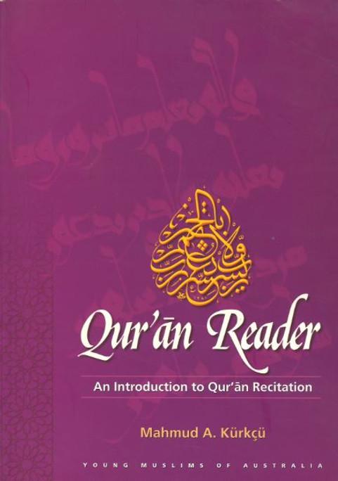 Quran Reader...Introduction to Quran reader.