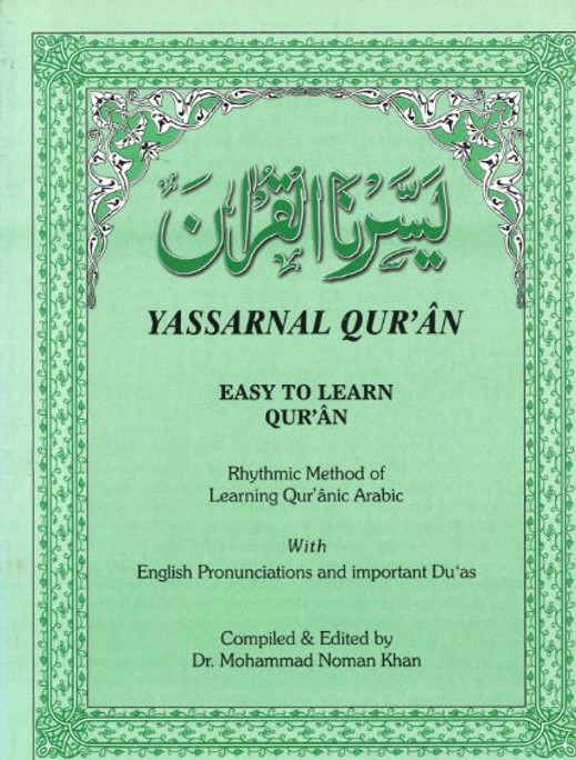 Yassarnal Quran...Easy to learn Quran...USED....يسّرناالقرآن