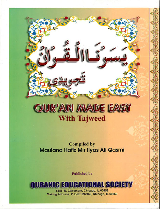 Qur'an Made Easy With Tajweed- USED