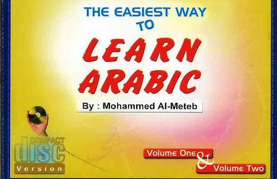 The Easiest way to Learn Arabic Vol.1 & 2 CD - USED