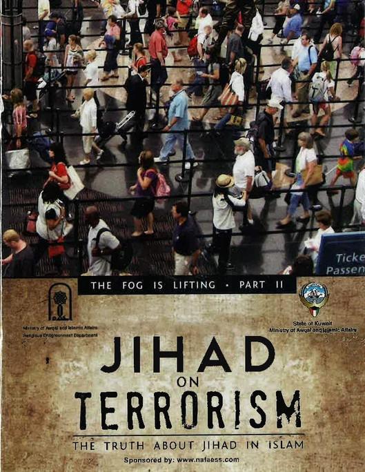 Jihad On Terrorism - DVD (USED)