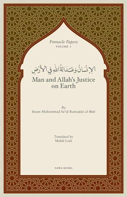 Man and Allah's Justice on Earth