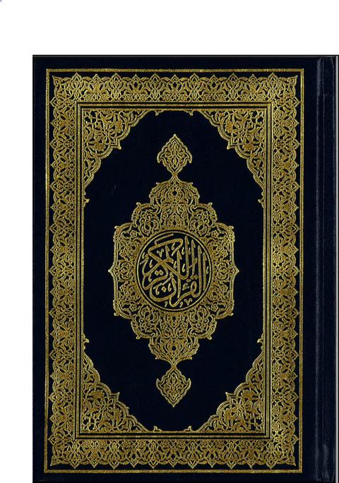 Saudi Mushaf with Brief Tafseer - Othmani 17 Line