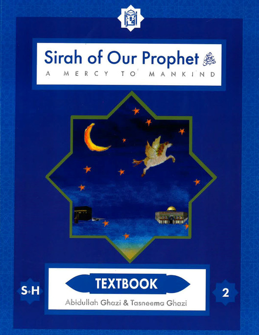Sirah Of Our Prophet A Mercy To Mankind - Textbook 3